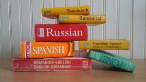 נחירות בשפות שונות