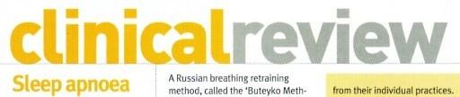 סקירה קלינית: שיטת בוּטֵייקוֹ לנשימה שקטה בשינה